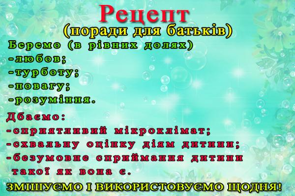 /Files/images/2014grupi/gr11/0061 копия.jpg